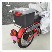 IRIS / アイリスオーヤマ 密閉 RV BOX カギ付 460