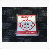 AUTECH Baby in ステッカー