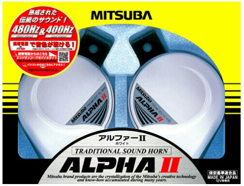 MITSUBA / ミツバサンコーワ アルファーⅡ
