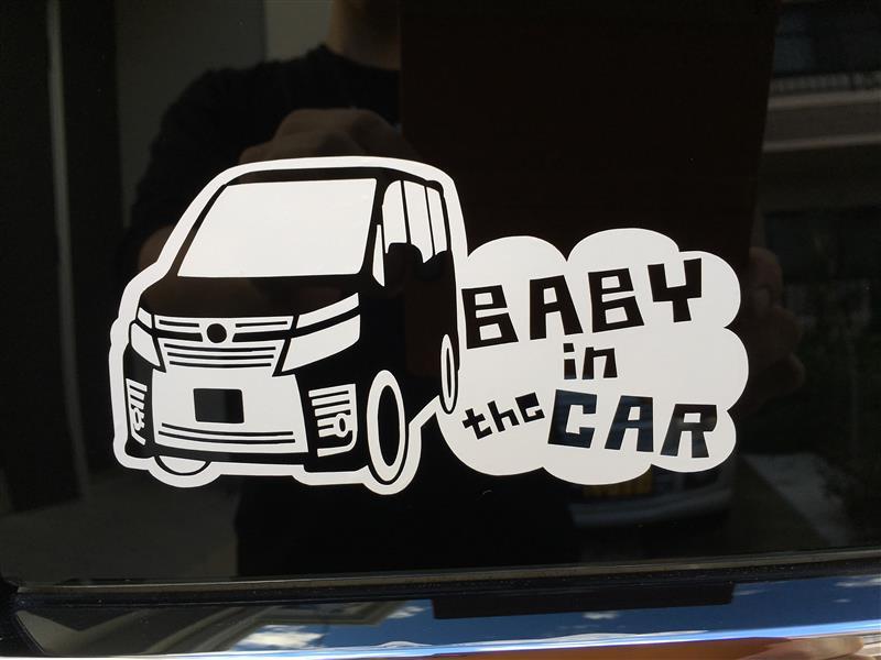 「車 baby in car」の画像検索結果