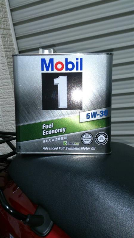 mobil mobil 1 series mobil 1 fuel economy 5w 30. Black Bedroom Furniture Sets. Home Design Ideas