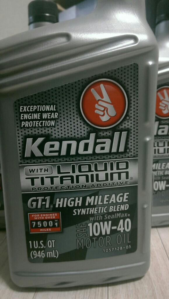 Kendall gt 1 high mileage synthetic blend engine for What motor oil to use for high mileage engine