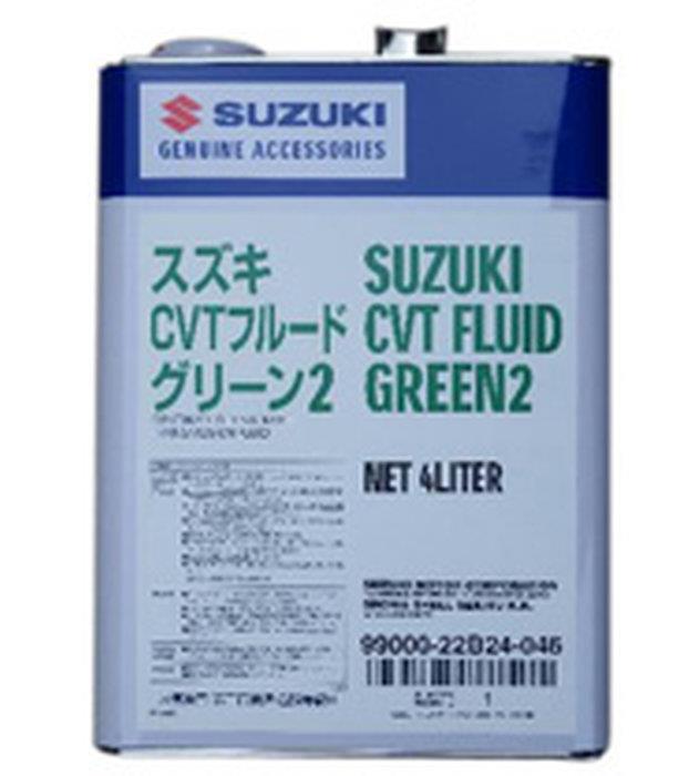 Suzuki Cvt Fluid Green
