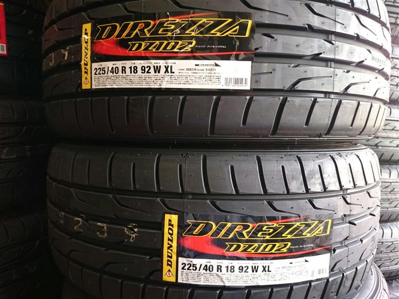 Dunlop Direzza Direzza Dz102 225 40r18のパーツレビュー mazda
