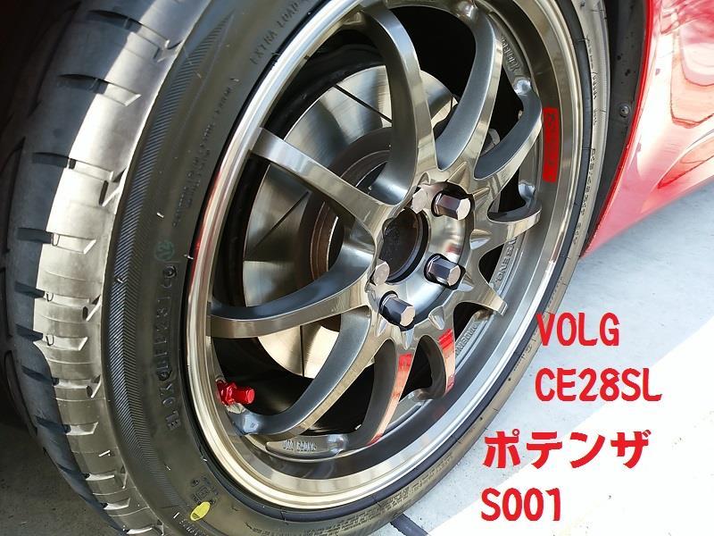みんカラ - RAYS VOLGRACING CE28SL | S2000 by markS2000