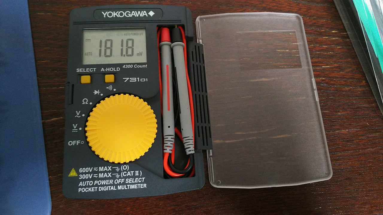 Image result for YOKOGAWA 73101