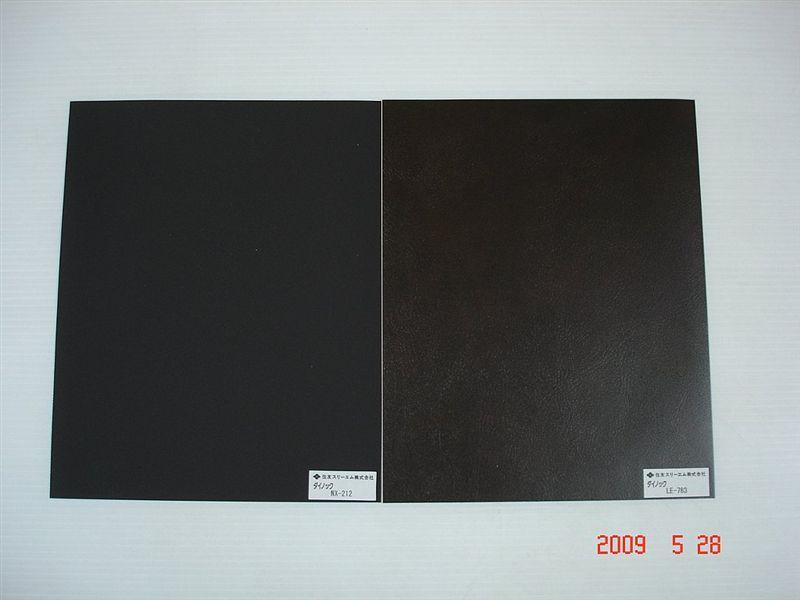 ダイノックLE-783(こげ茶) NX-212(つや消しの黒)