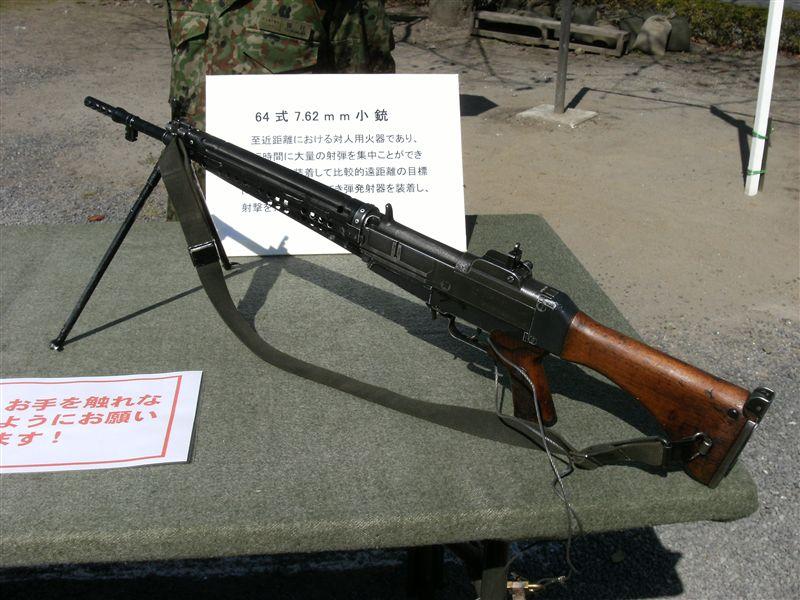 豊和工業 64式小銃 : 【祝実写映...