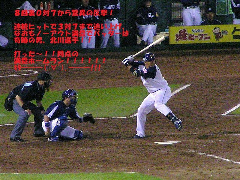 北川博敏の画像 p1_20