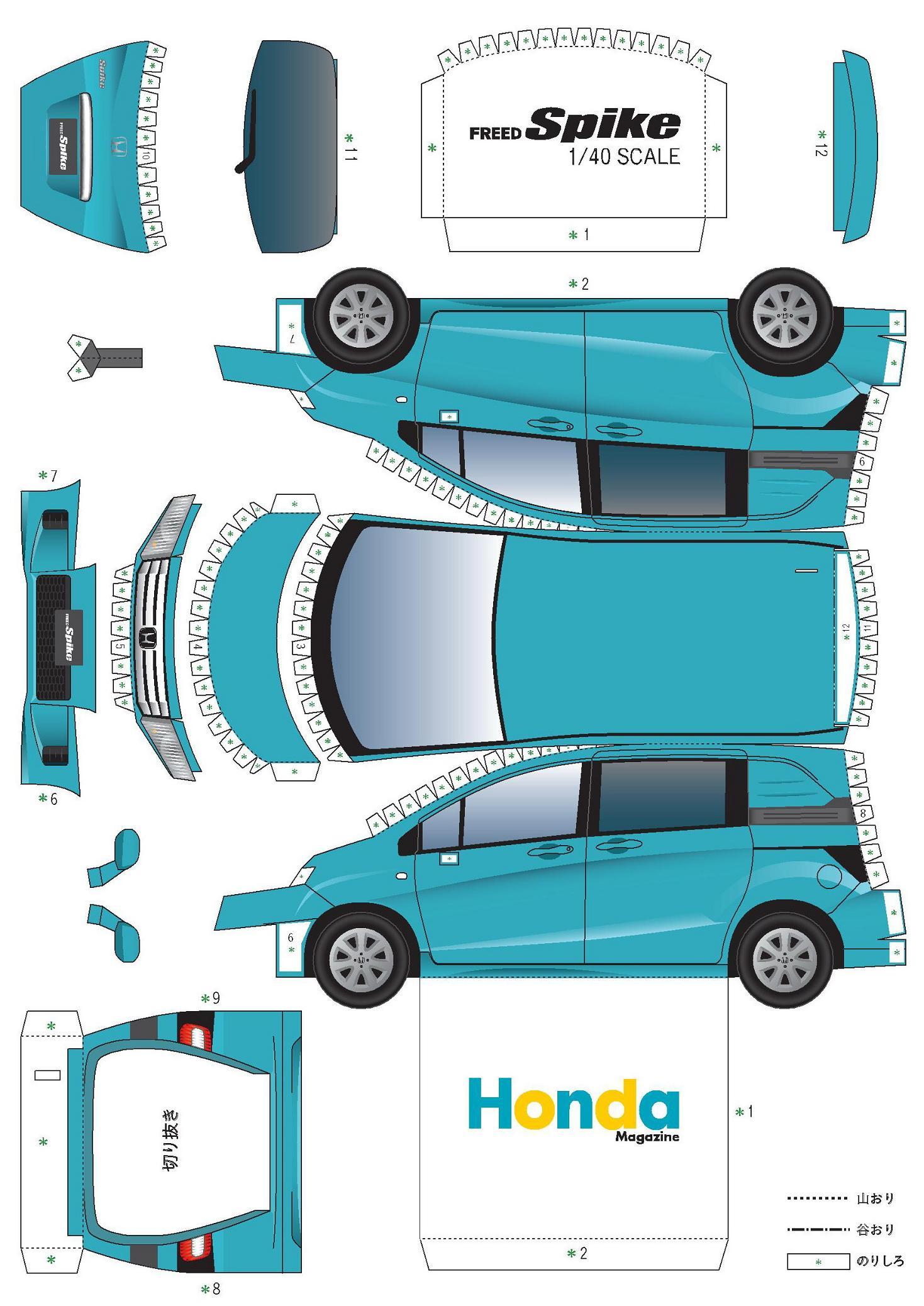 Honda Papercraft