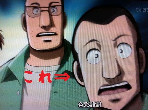会一太郎の画像 p1_21