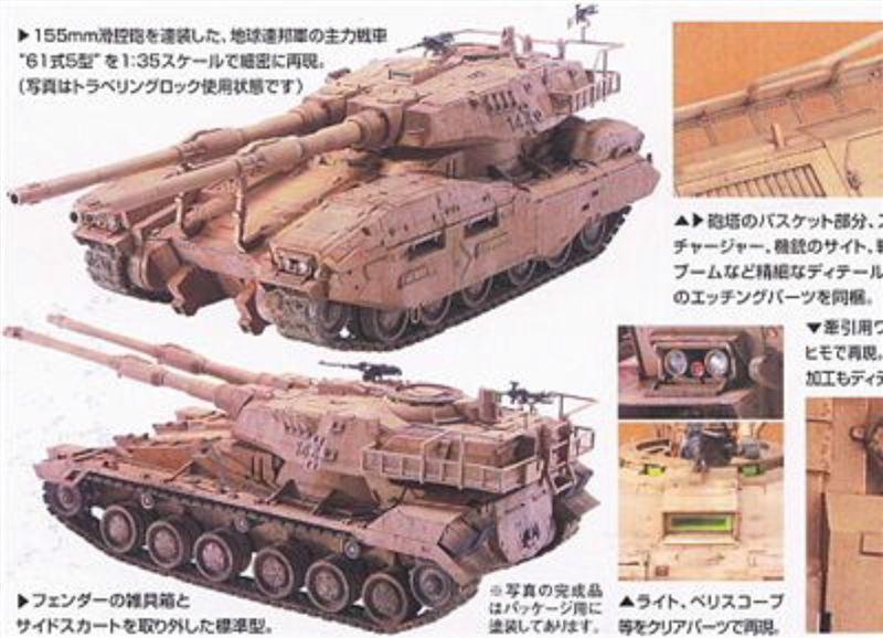 61式戦車の画像 p1_26