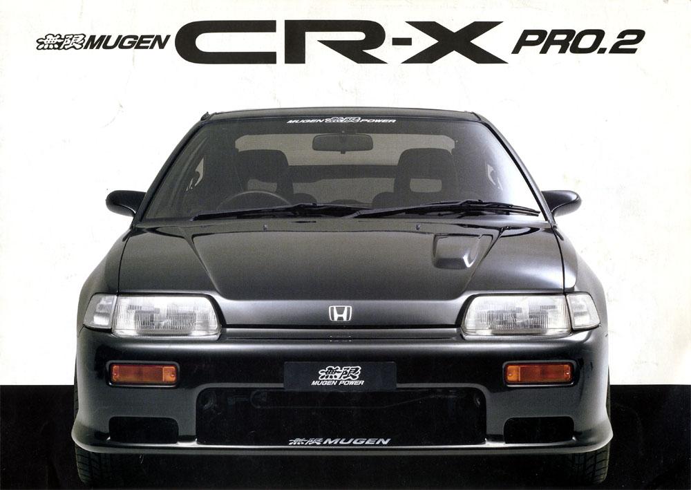 カレンダー 2011年4月 カレンダー : MUGEN CR-X PRO.2 カタログ|CR-X ...