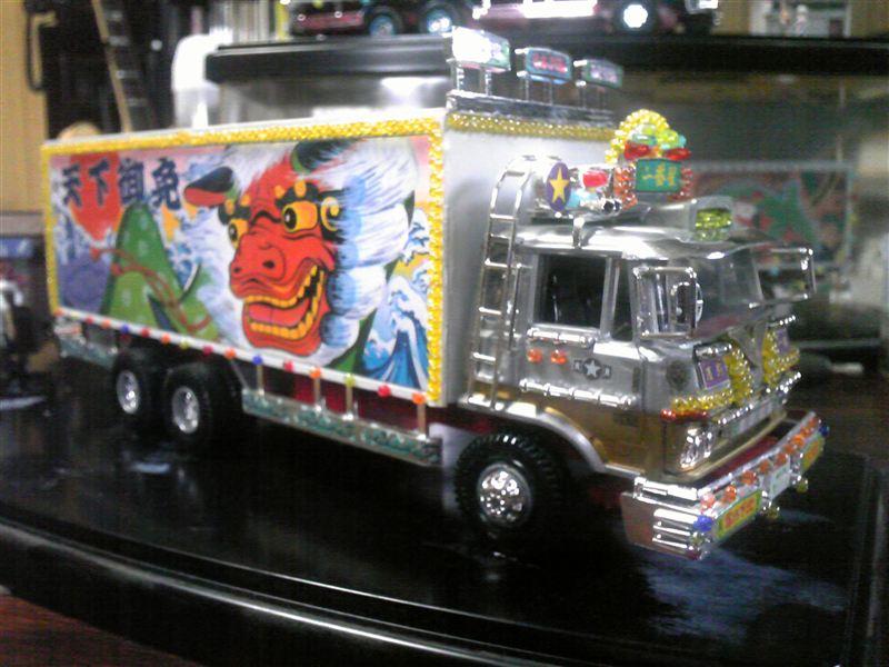 トラック野郎の画像 p1_26