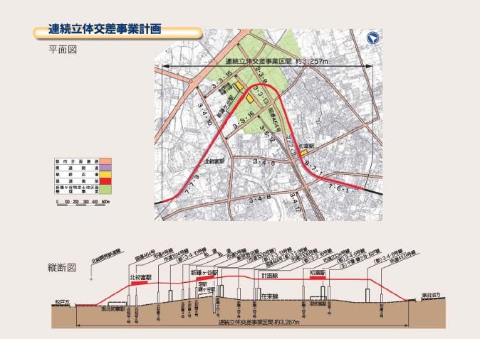 県道8号線(船取線)が走り、市の中心部へつながる交通の要衝にクネクネ新... 【ポロリあり】鎌ヶ