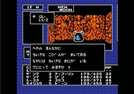 ファミコン史上もっとも難しいダンジョンがある名作ゲーム3選