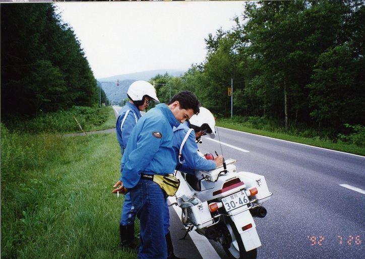 懐かしの北海道ツーリング 1992年7月