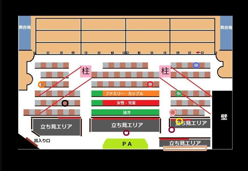 【AKB48研究】劇場でAKBを見よう!|雪山讃歌|ブログ|隊長@|みんカラ - 車・自動車SN