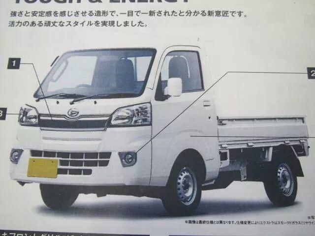 新型ハイゼットトラック