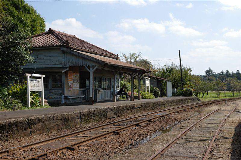 小湊鉄道 上総鶴舞駅