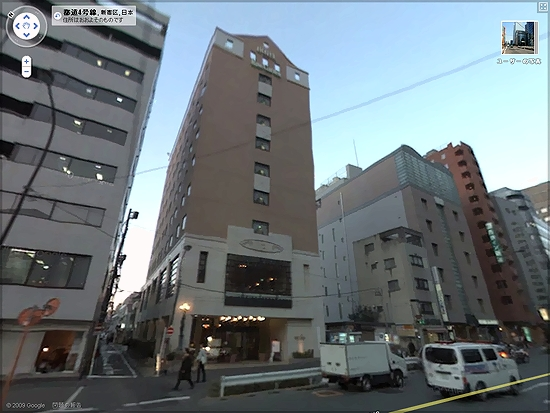 新宿区, 東京都 格安旅行・ホテル 格安航空券・チ …
