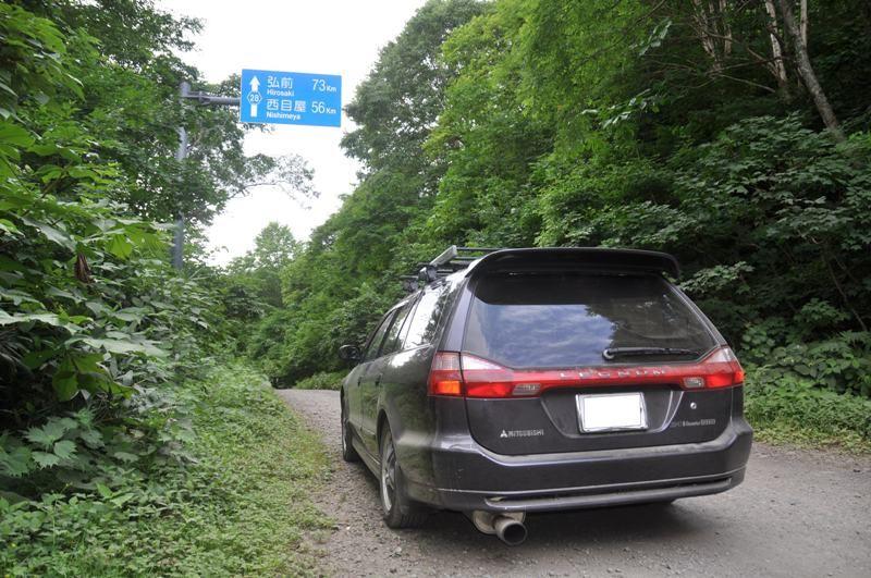 青森県道28号 岩崎西目屋弘前線 |おすすめスポット|bicicleta ...