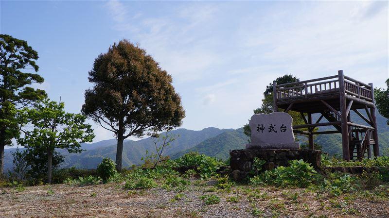 http://cdn.mkimg.carview.co.jp/minkara/spot/000/000/714/466/714466/714466.jpg?ct=7e1e2f51ce04