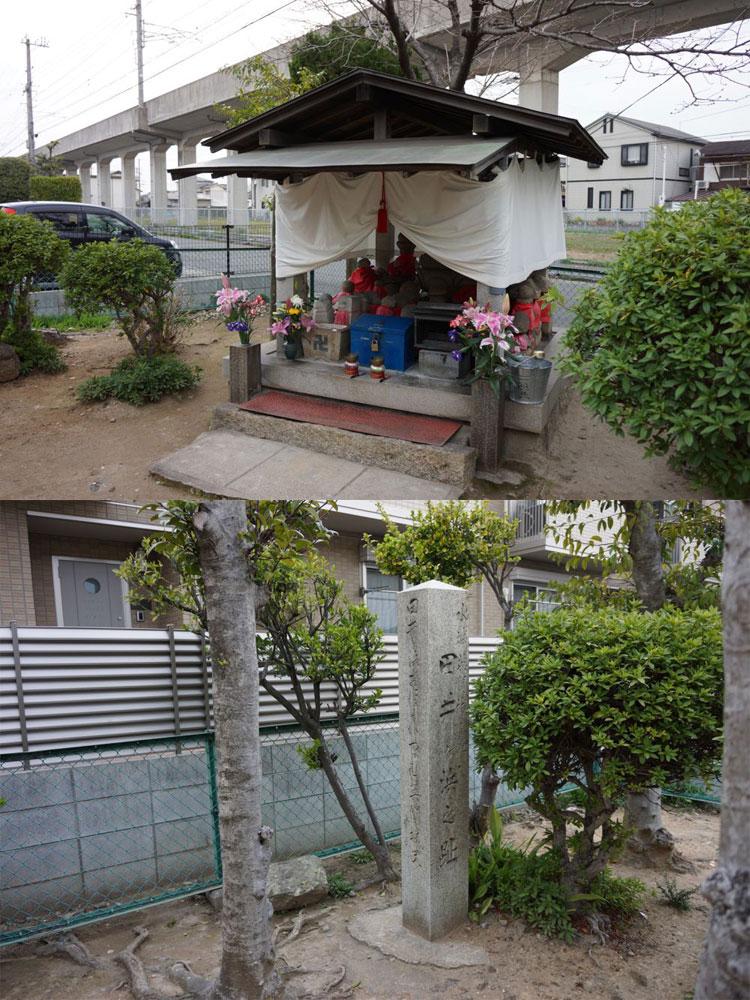 田井ヶ浜跡・巽地蔵(姫路市)|...