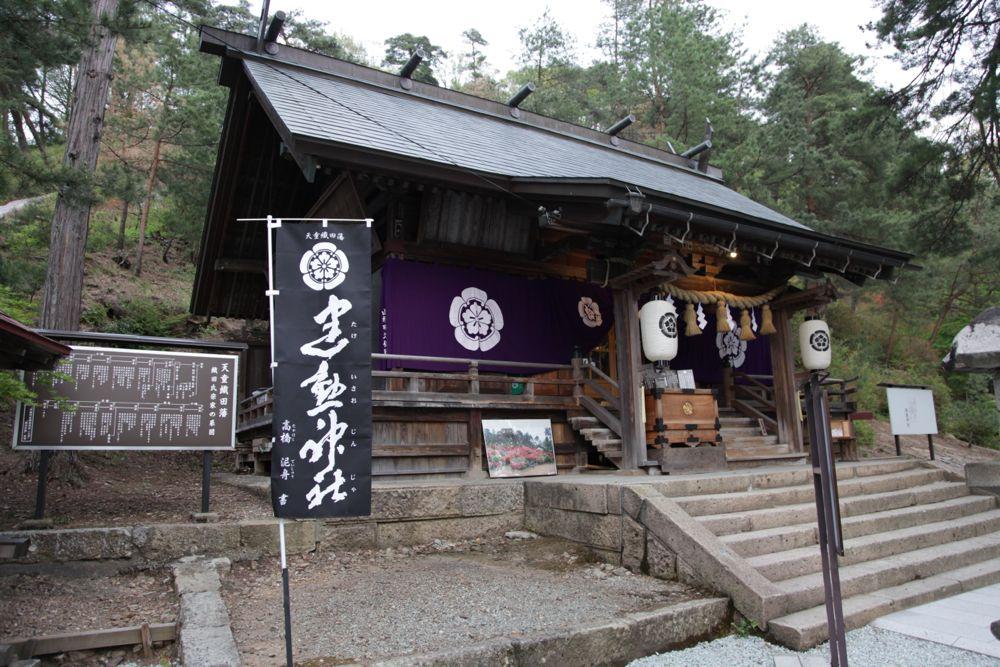 建勲神社(天童市)