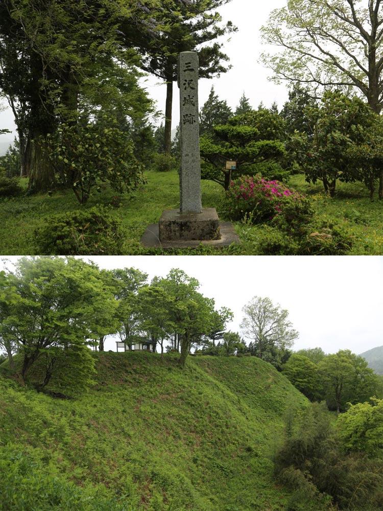 三沢城(奥出雲町・旧仁多町)|...