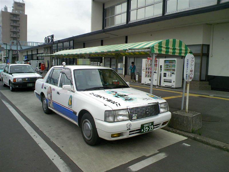 トヨタ・コンフォートの画像 p1_38