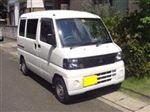 ☆☆たくさん☆☆さんの愛車:三菱 ミニキャブバン