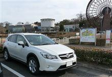 okuyamabitoさんの愛車:スバル XV