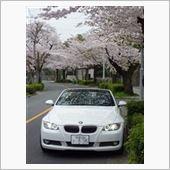 イズミールさんの愛車:BMW 3シリーズカブリオレ