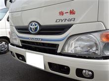 梅一輪さんの愛車:トヨタ ダイナトラック
