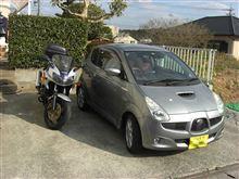 tetsu_222さんの愛車:スバル R1