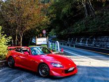 takepupu_AP1さんの愛車:ホンダ S2000