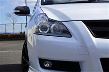 あゆぽんたさんの愛車:トヨタ ブレイド