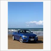 蒼8@F23さんの愛車:BMW 2シリーズ カブリオレ