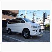 tajimax210さんの愛車:三菱 デリカスペースギア