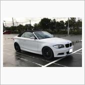hal9000jpさんの愛車:BMW 1シリーズ カブリオレ