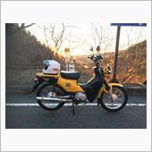 noppo-miniさんの愛車:ホンダ クロスカブ
