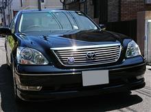 セルシオ信者さんの愛車:トヨタ セルシオ
