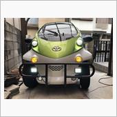 コムスEVさんの愛車:トヨタ コムス B・COM