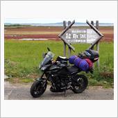 美瑛番外地さんの愛車:ヤマハ MT-09 TRACER