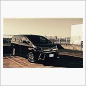 IRVさんの愛車:トヨタ ヴェルファイア
