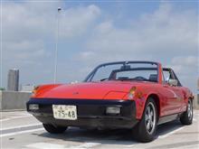 ポルシェですわさんの愛車:ポルシェ 914