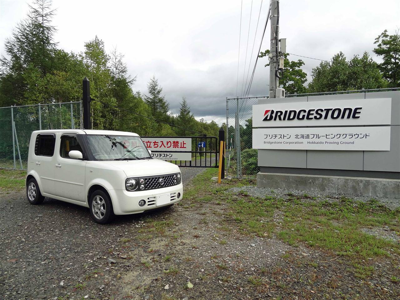 実家がある北海道士別市とその周辺の自動車試験場