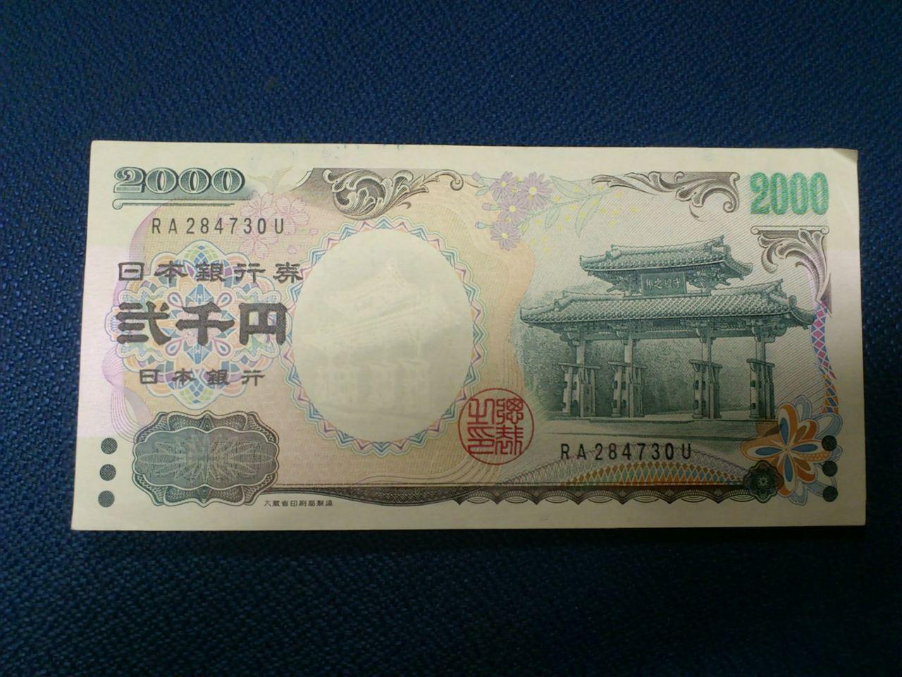 2000円|今日のあっくん ... : 無料カレンダー2012 : カレンダー