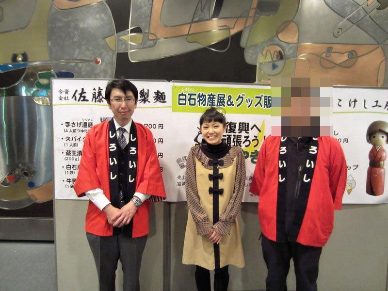 山崎バニラの活弁大絵巻~ニセモノ vs ホンモノ~ 鑑賞してきました。|しっとマスクてきこころ(